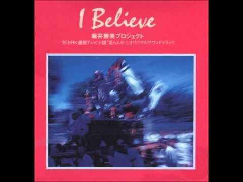 Horii Katsumi Project (堀井勝美プロジェクト) - I Believe (Full Album)