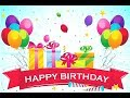 Latest happy birthday wishes | Birthday card | Birthday cake