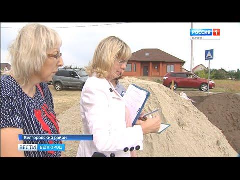 ГТРК Белгород - Работа в обход закона