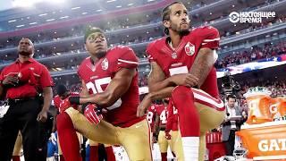 Трамп против спортсменов