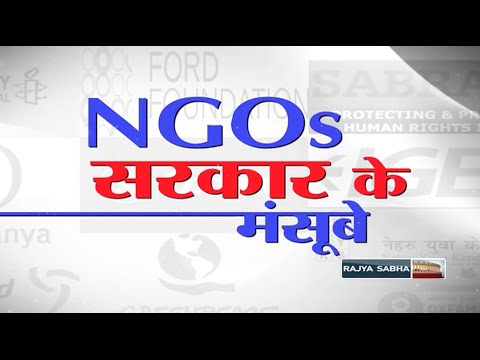 Sarokaar - NGOs and Government: Intentions & Actions