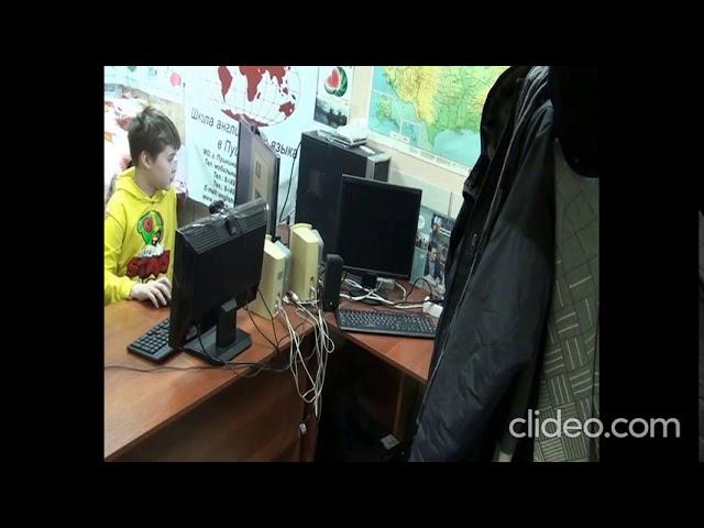 Школа английского языка в Пушкино – европейская школа с Российскими традициями преподавания!