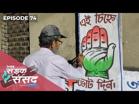 """""""Babul Supriyo And Narendra Modi Did Not Keep Their Promises To Us"""" #LokSabhaElections2019"""