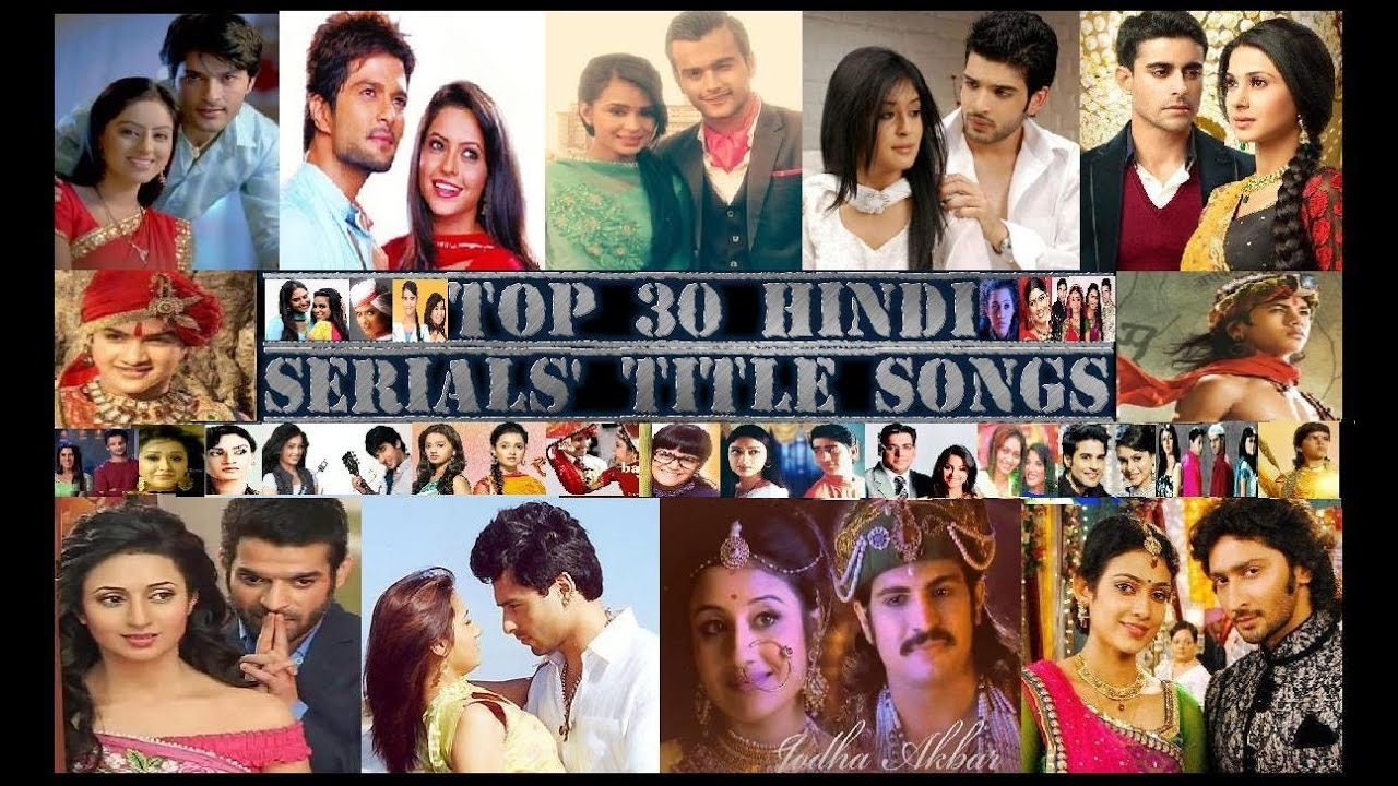 Serial songs download sites.