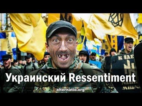 Андрей Ваджра: Никого не интересуют хотелки Украины