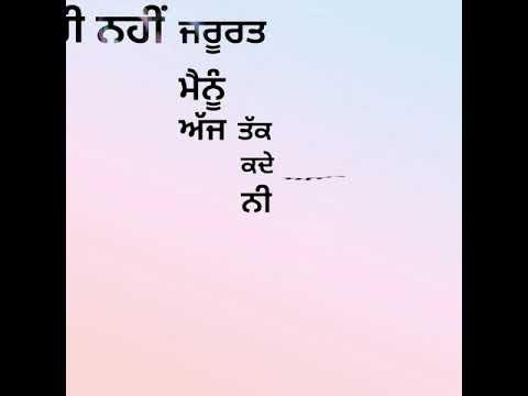 rabba-ve---b-praak-,jaani-(high-end-yaariyan)-ninja,-jassi-gill,-ranjit-bawa,-gurnam-new-status