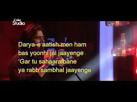 Ahmed Jehanzeb & Shafqat Amanat, Allahu Akbar, Coke Studio Season 10, Episode 1 With Lyrics