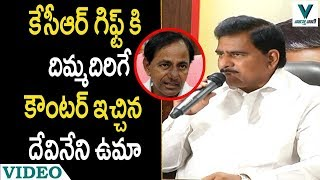 KCR Comments On Chandrababu
