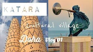 QATAR Travel Vlog : KATARA