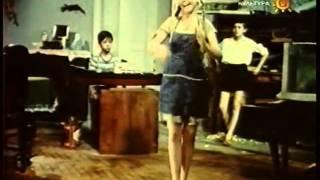 """х/ф """"Иностранка"""", 1965 г. Чарльстон"""