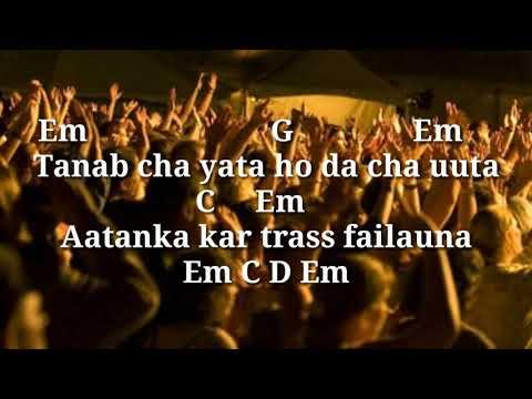 Aaru ko botma- lyrics with chords   Nepali Christian  Bhajan