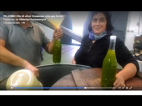 Оливковое масло Extra -