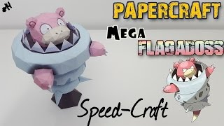 Papercraft - MEGA Flagadoss ! SpeedCraft de la réalisation du Pokémon
