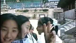 2001년 한국교원대학교부설월곡초 55회 수학여행 해인…