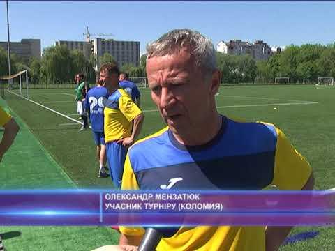 Футбольний турнір пам'яті Віктора Клим'юка