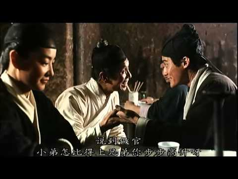 【中国电影】【新龙门客栈 (1992)】【张曼玉/林青霞】【国语中字】