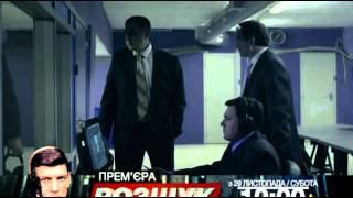 Профессионал (2014) серия 13 из 16