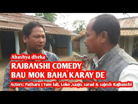NEW Rajbanshi COMEDY film