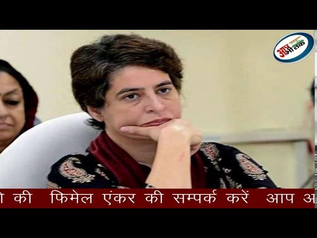 बिल्डर विक्रम त्यागी की बरामदगी के लिए प्रियंका गाँधी ने CM Yogi को लिखा पत्र |