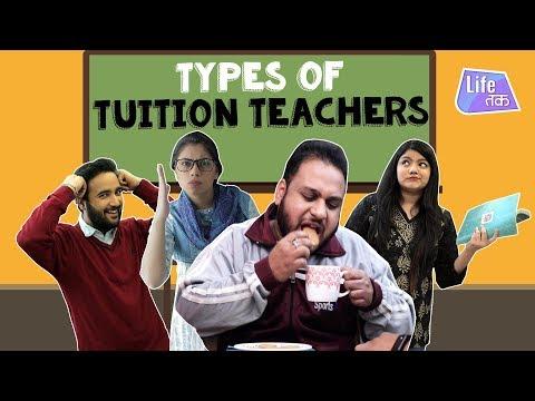 Types of Tuition Teachers   Life Tak