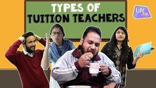 Types of Tuition Teachers | Life Tak