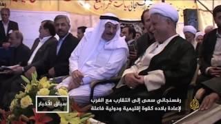 أنصار رفسنجاني يعتبرون وفاته نكسة للتيار الإصلاحي