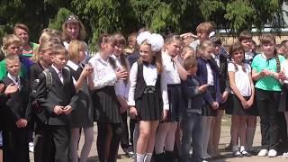 Трушківська ЗОШ.Підсумкова робоча лінійка 2016-2017 н.р.