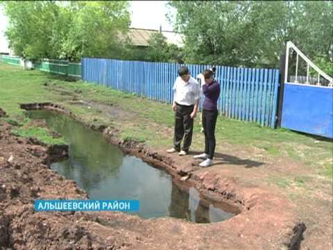 В Альшеевском районе ребёнок утонул в большой яме с водой