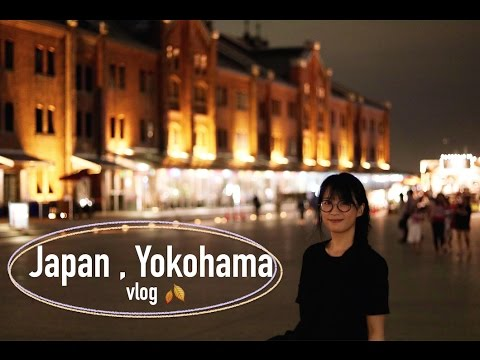 Summer 2016 Japan Travel Vlog EP. 1 Yokohama 日本 横浜 Part 1 | Humble Dumpling