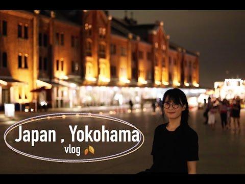 Japan Yokohama Travel Vlog   Red Brick Warehouse   Osanbashi Pier   Yokohama China Town   日本 横浜