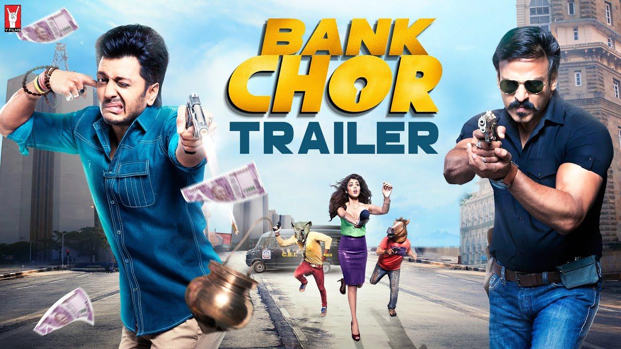 Bank Chor 2017