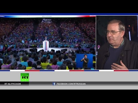 Эксперты о выборах во Франции Победа Макрона во втором туре стала бы катастрофой для Франции