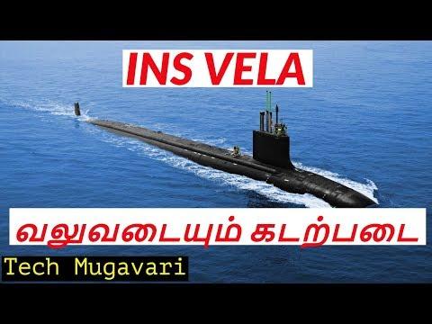 ins-vela-submarine- -in-tamil