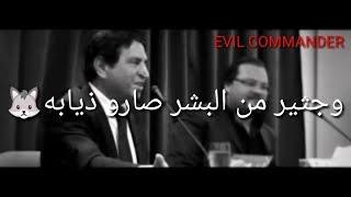 شعر عراقي حزين واقع حال أي شخص مظلوم💔 #تصميمي
