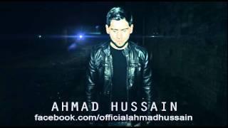 Ahmad Hussain - Karam Mangta Hoon - Dua