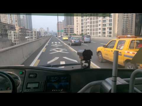 Chengdu Bus Rapid Transit K2 line