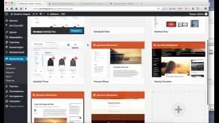 видео Дочерняя тема WordPress