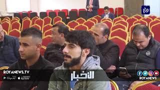 """حملات توعوية في الزرقاء ضمن برنامج """"الاستقرار الجماعي"""" - (15-2-2019)"""