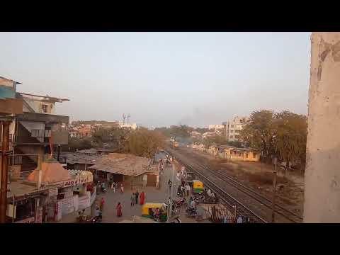Trains crusing through Ahmedabad Rajkot route
