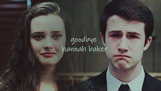 goodbye hannah baker;