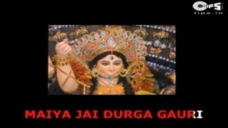 Om Jai Ambe Gauri Aarti by Alka Yagnik - With Lyrics - Sing Along