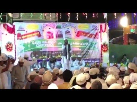 Aankh ki Thandak Dill ka chain SHAH SHARAFAT SHAH SAQLAIN