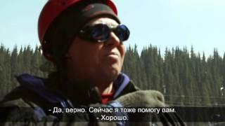 """Сериал """"Спасатель""""  2 серия"""