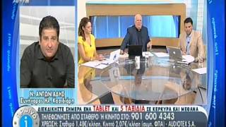 Νίκος Αντωνιάδης: Δικαστικό έγκλημα η προφυλάκιση Κασιδιάρη