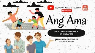 ANG AMA ISINALIN SA FILIPINO NI MAURO R. AVENA