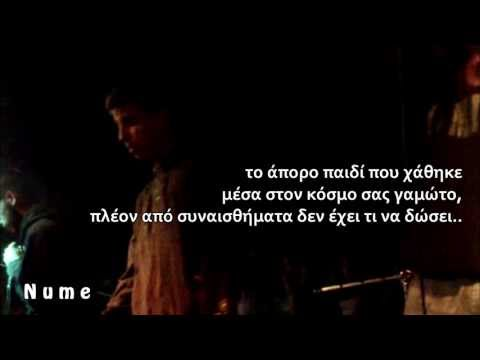 XTAC - Μόνο Για Σένα (feat. Ψι Άλφα)