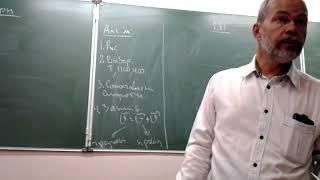 видео лекция, физика 9 класс, пример алгоритма на сложение скоростей