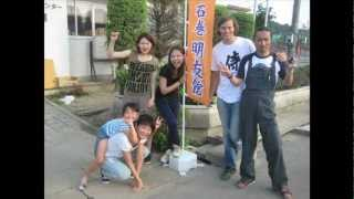 IMA in Tohoku-A volunteer experience changed my life forever! IMA東北での活動