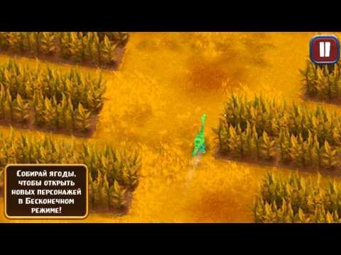 Хороший динозавр: Дорога домой Android GamePlay #1