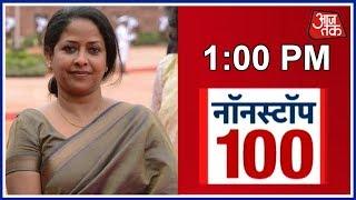 RSS की गंदी राजनीती शुरू: शर्मिष्ठा मुख़र्जी | Nonstop 100
